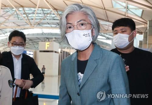 韩外长启程赴德出席韩德外长战略对话