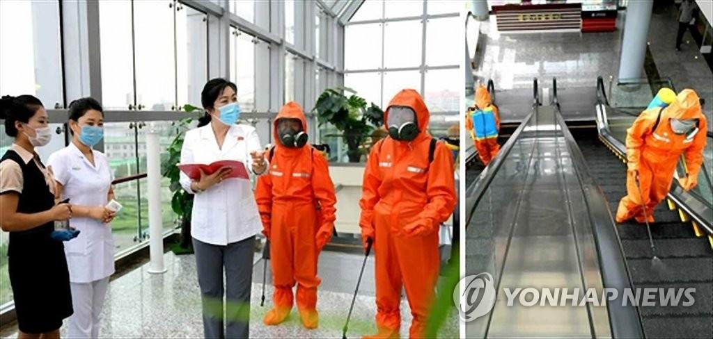 朝鲜大成百货消毒防疫
