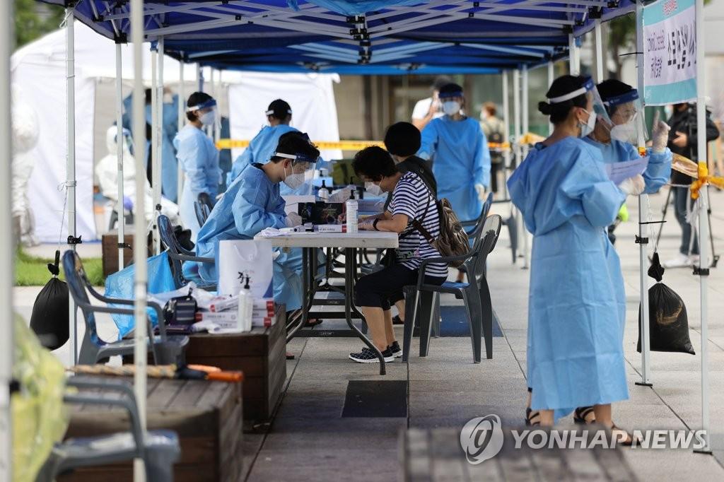 详讯:韩国新增34例新冠确诊病例 累计14660例