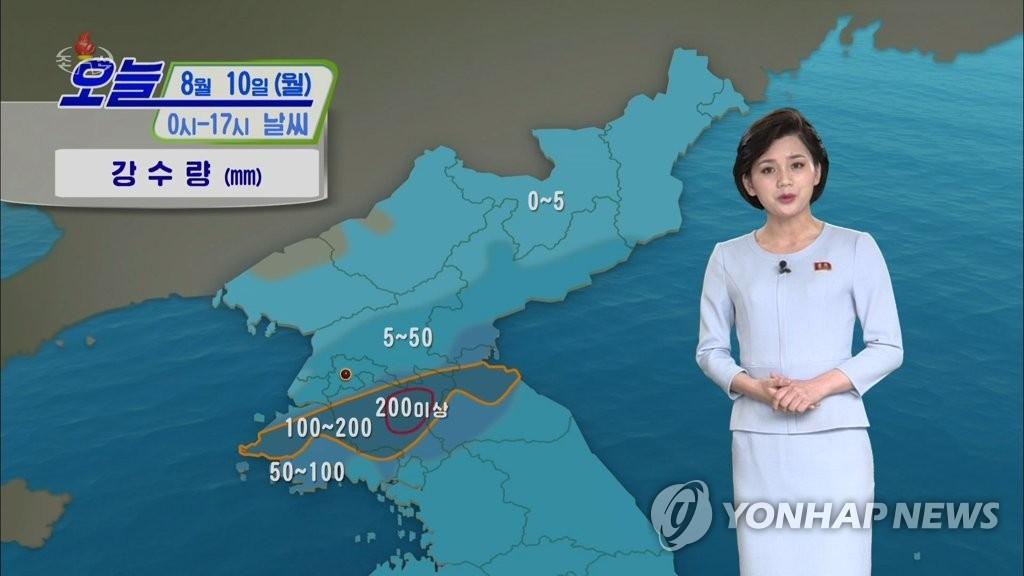 朝鲜发布降水预报