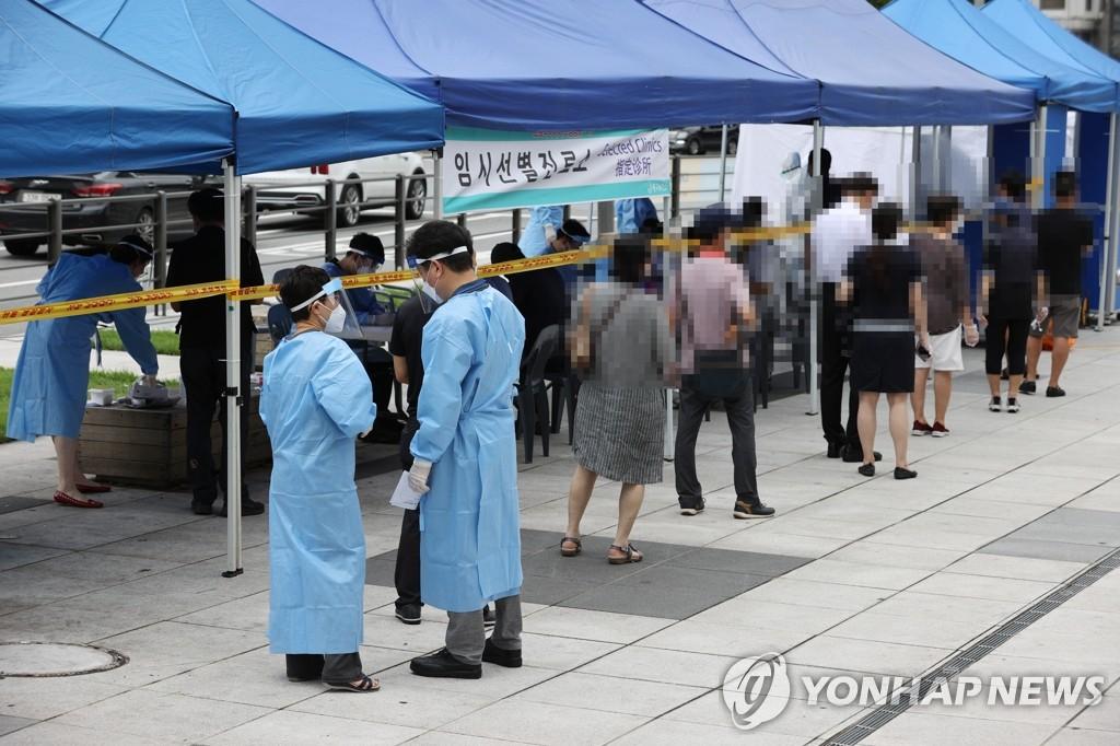 简讯:韩国新增54例新冠确诊病例 累计14714例