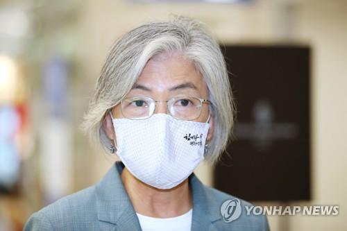 韩外长:韩国抗疫力量将为G7峰会作贡献