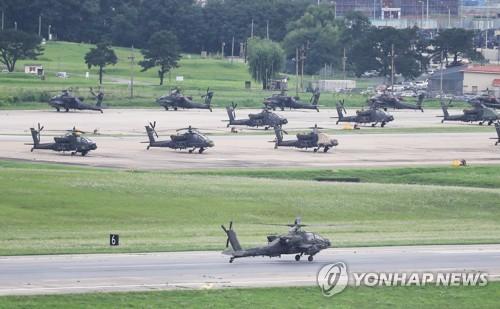 韩美启动预备演习