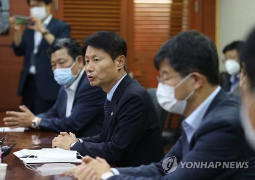 韩政府明就全国医界罢诊发表立场