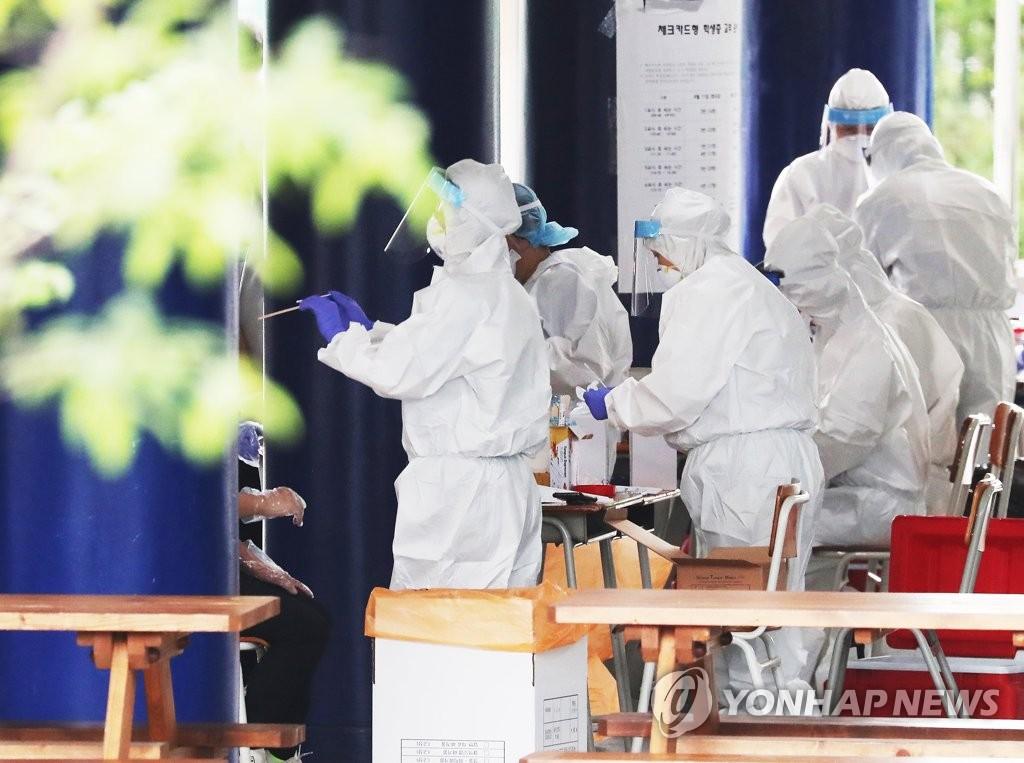 简讯:韩国新增279例新冠确诊病例 累计15318例