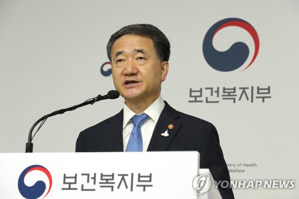 8月13日,在中央政府首尔办公楼,朴凌厚发表对国民谈话。 韩联社