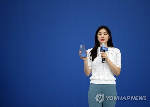 金妍儿助阵三星Galaxy Note20宣传活动