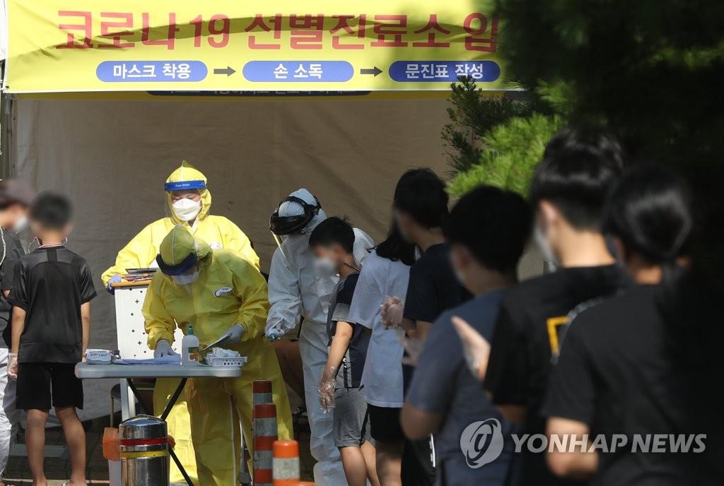 韩教育部再调整首都圈学校出勤率