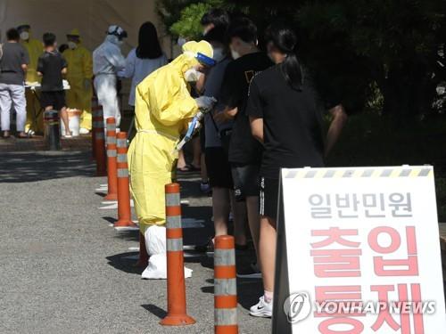 详讯:韩国新增103例新冠确诊病例 累计14873例