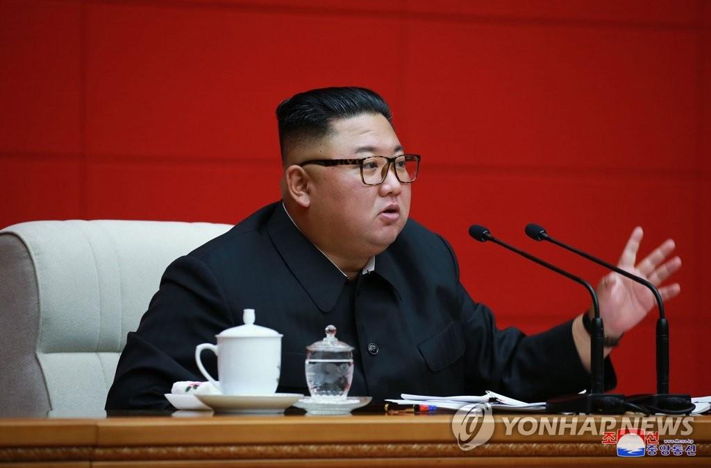 详讯:金正恩主持劳动党政治局会议讨论赈灾问题