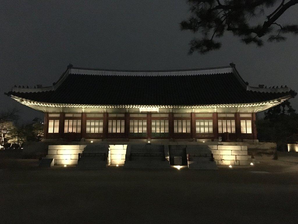 资料图片:景福宫勤政殿 韩国文化财厅供图(图片严禁转载复制)