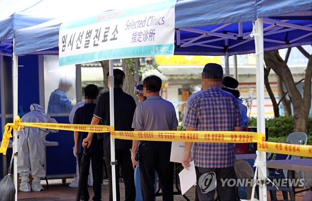 详讯:韩国新增166例新冠确诊病例 累计15039例