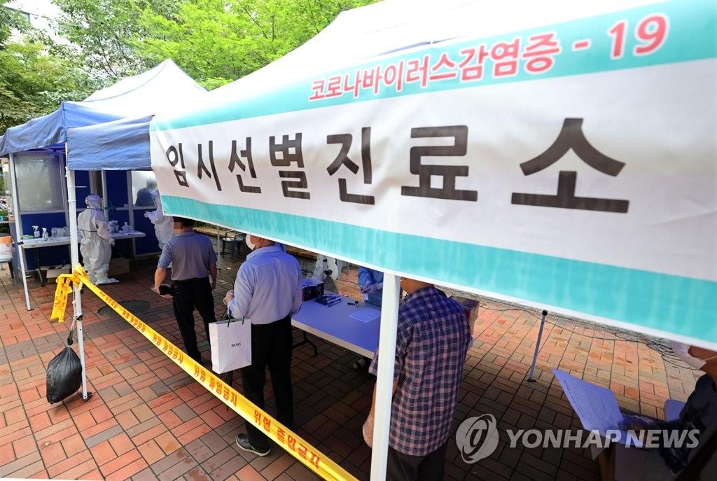 韩首都圈群聚感染频发防疫系统亮红灯