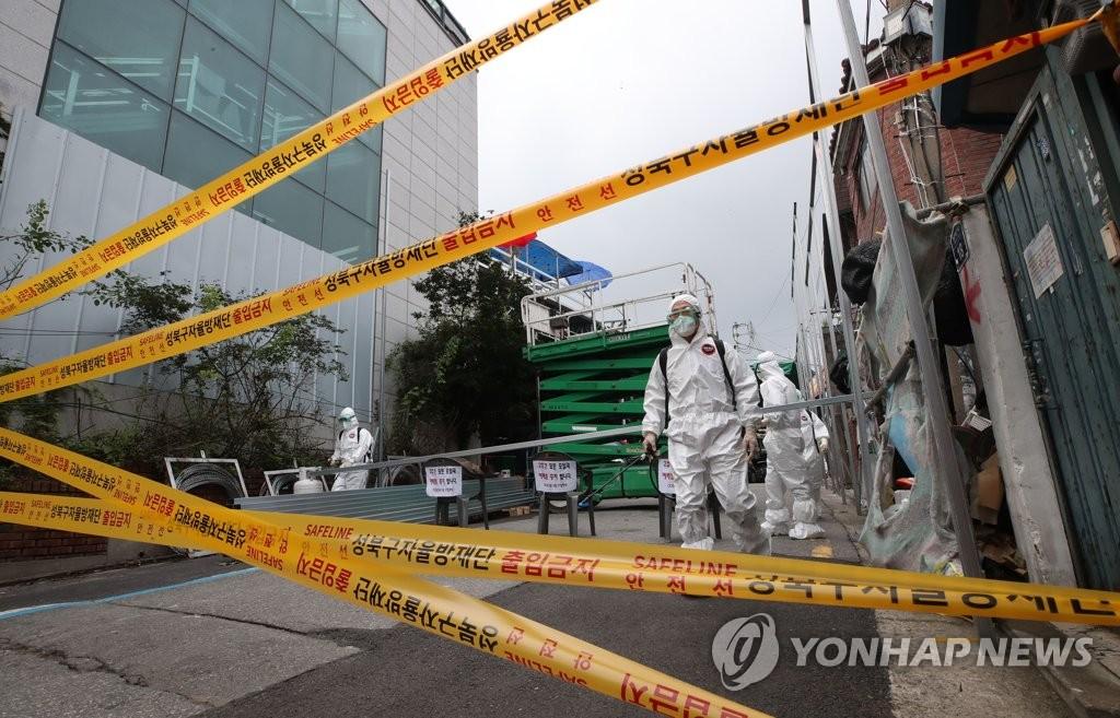 出现群聚感染的首尔爱心第一教会被封。 韩联社