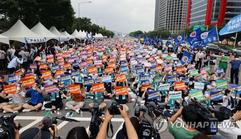 韩医界拟月底举行第二次罢诊