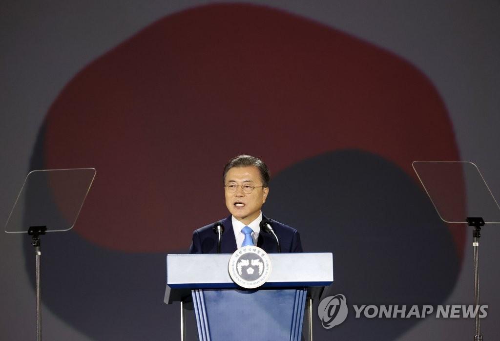 文在寅在韩国光复75周年纪念仪式上的讲话(全文)