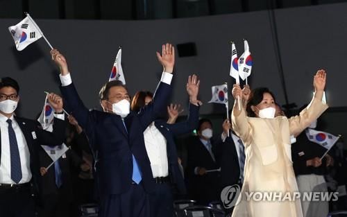 韩国光复节第75周年庆祝仪式