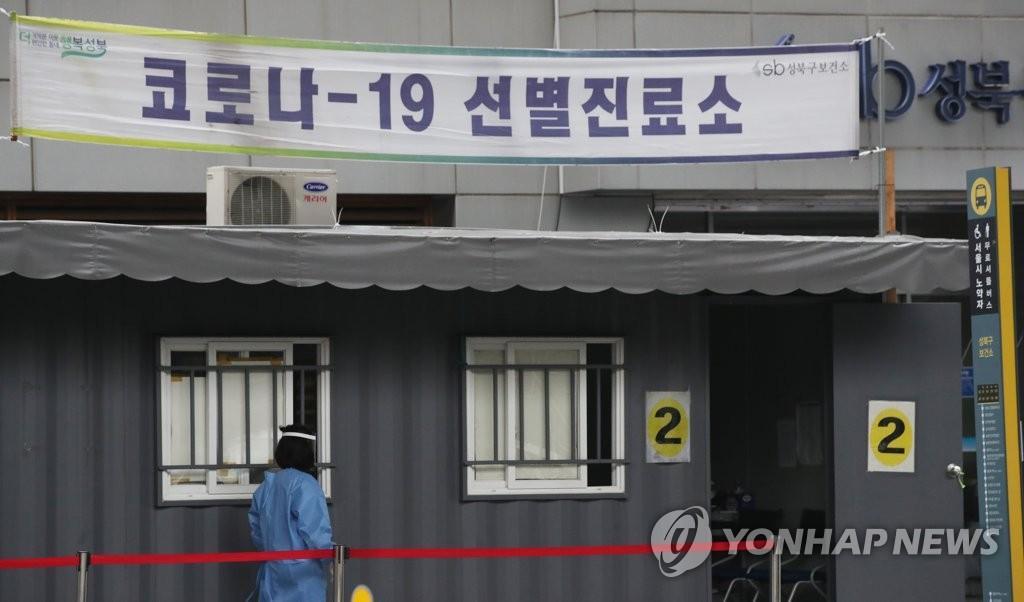 详讯:韩国新增279例新冠确诊病例 累计15318例