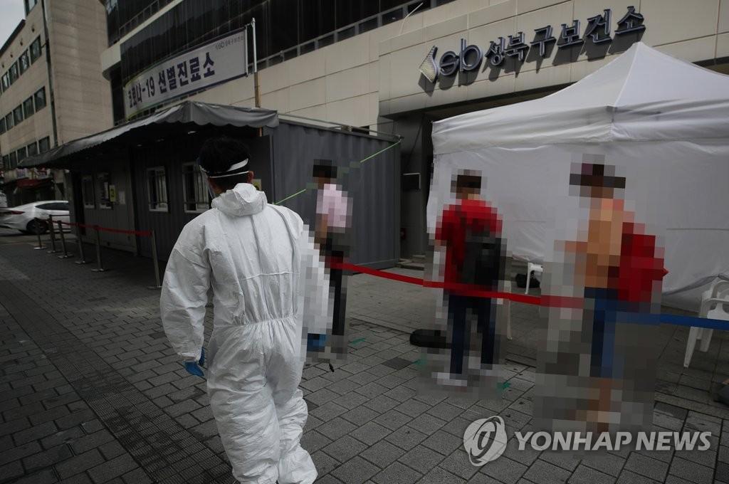 首尔教会疫情严峻 市政府呼吁在线礼拜