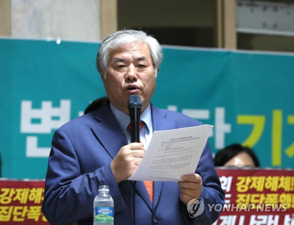 韩政府明确一出现疫情教会牧师为隔离对象