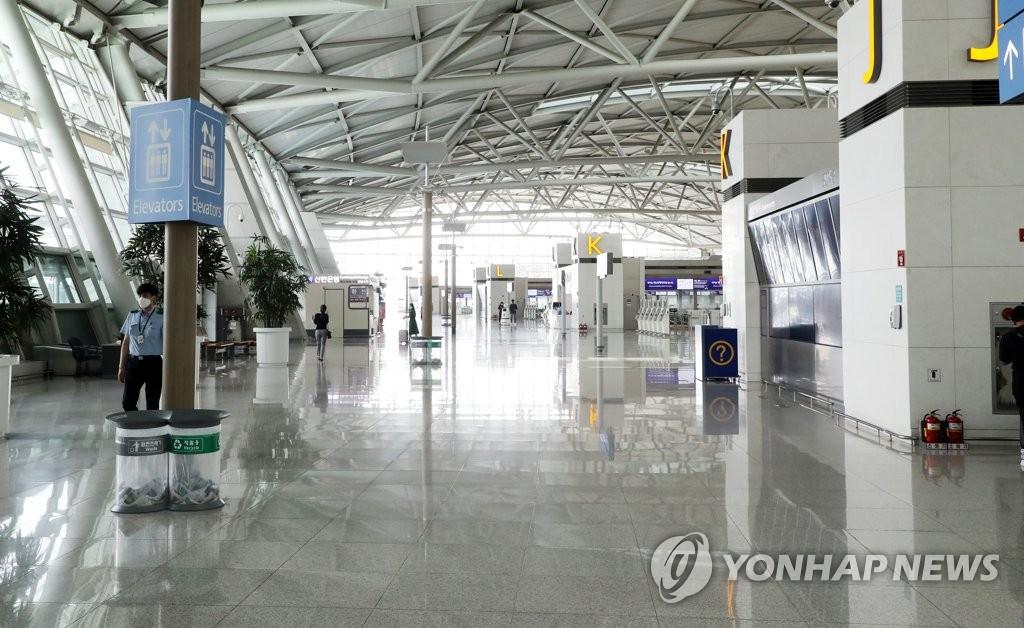 统计:疫情下韩国第二季境外刷卡额环比腰斩