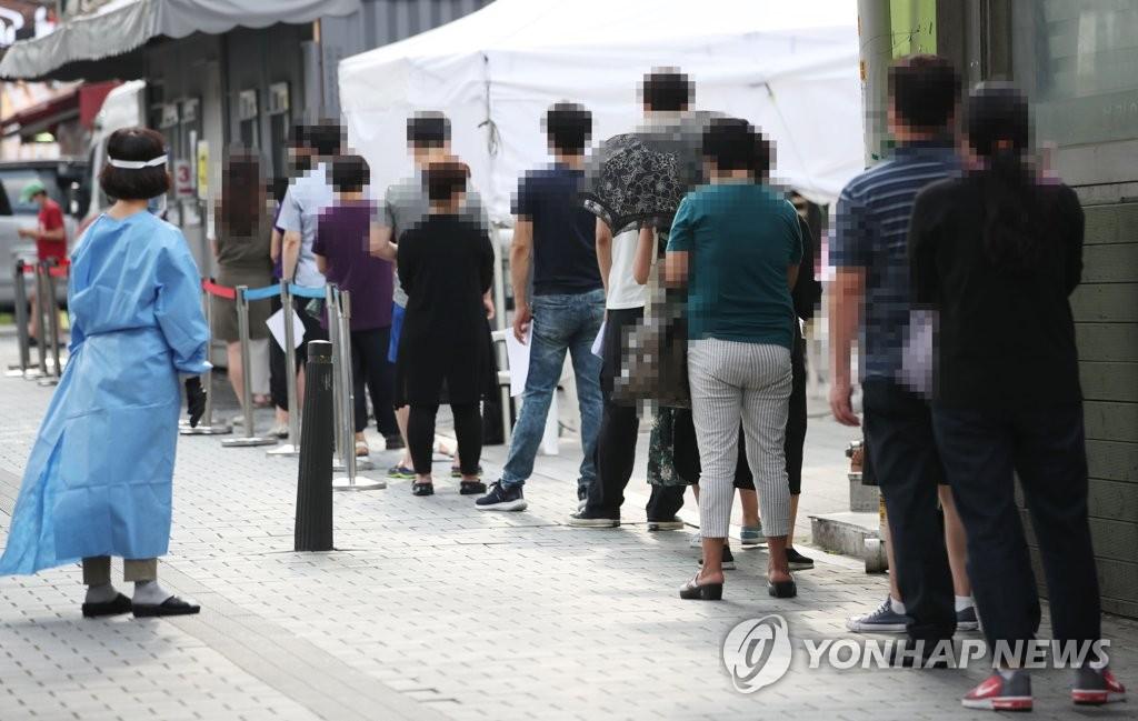简讯:韩国新增197例新冠确诊病例 累计15515例
