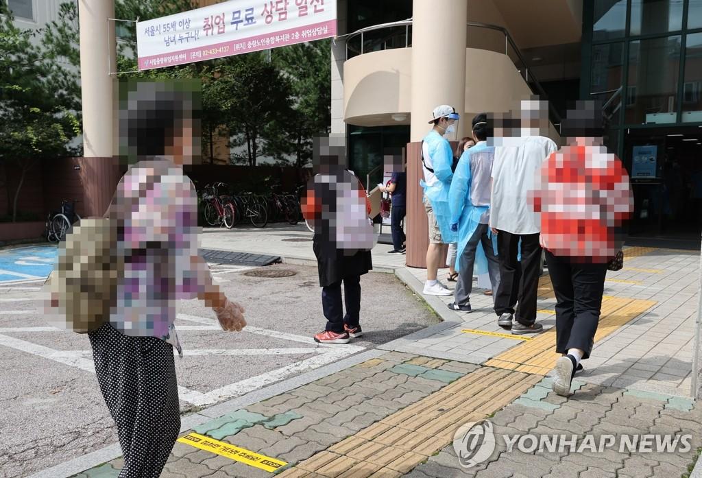 首尔爱第一教会群聚感染发酵 累计315例