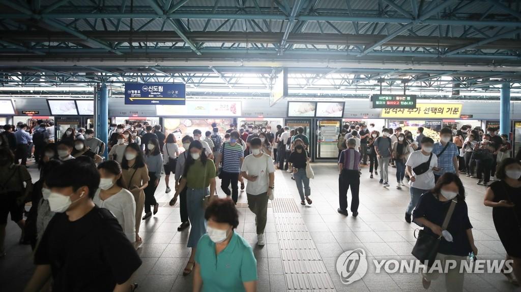 详讯:韩国新增332例新冠确诊病例 累计17002例