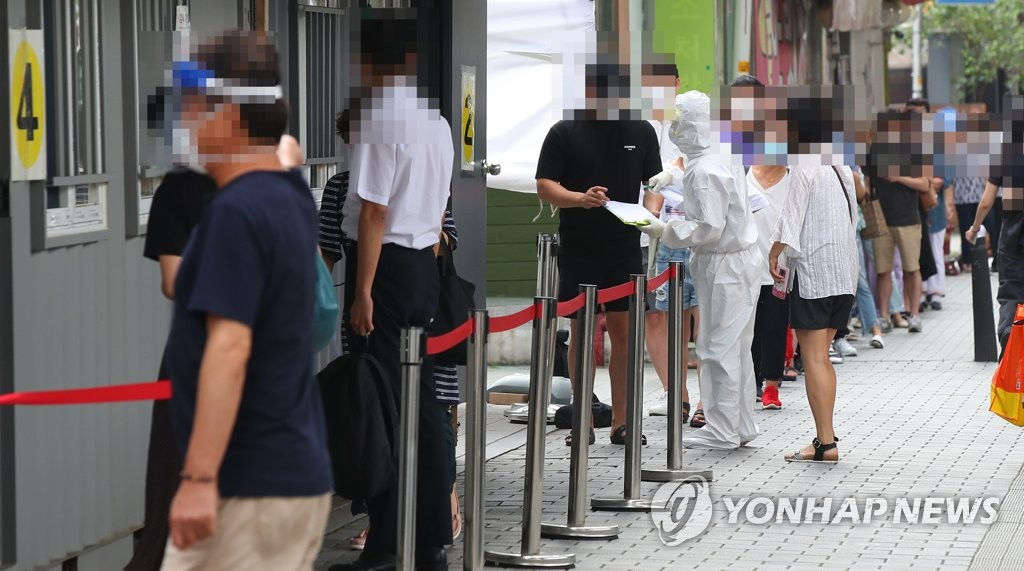 详讯:韩国新增297例新冠确诊病例 累计16058例