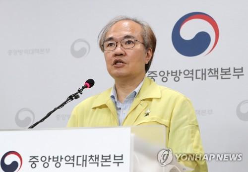 韩国否认所谓委托生产俄制疫苗的报道