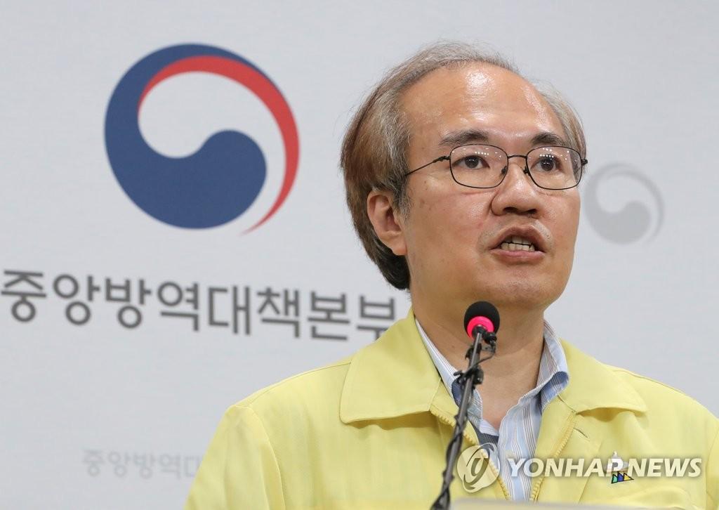 韩防疫部门:首都圈疫情未退仍需保持警惕