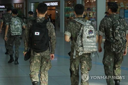 韩国防部今起解除官兵休假限制措施
