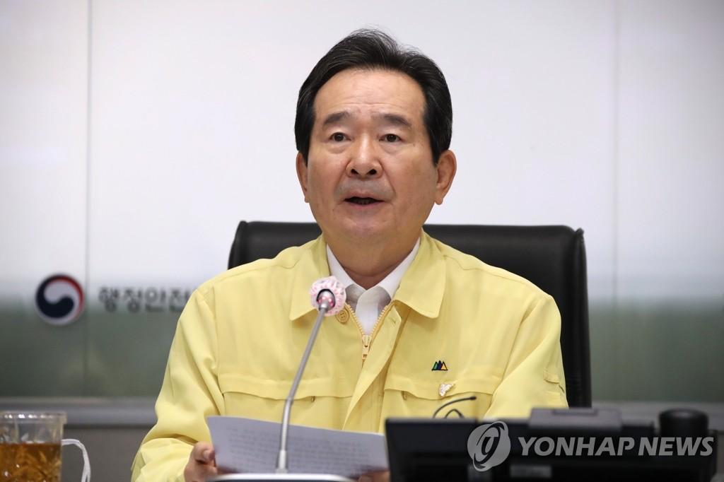 资料图片:8月19日,韩国国务总理丁世均在中央政府首尔办公大楼主持召开中央灾难安全对策本部会议。 韩联社