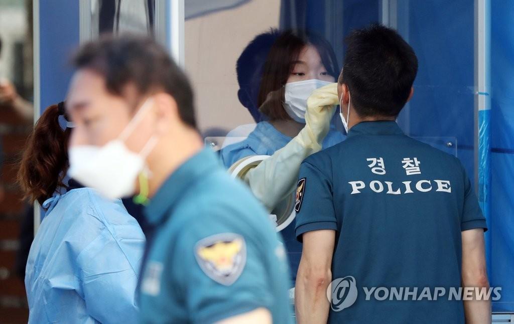首尔光化门集会执勤警员4人确诊