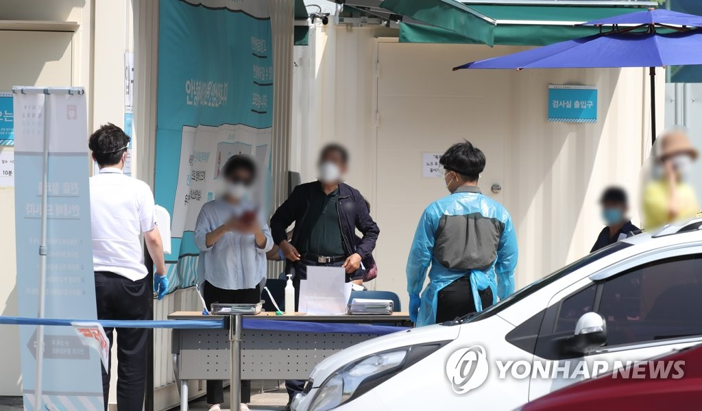 简讯:韩国新增288例新冠确诊病例 累计16346例