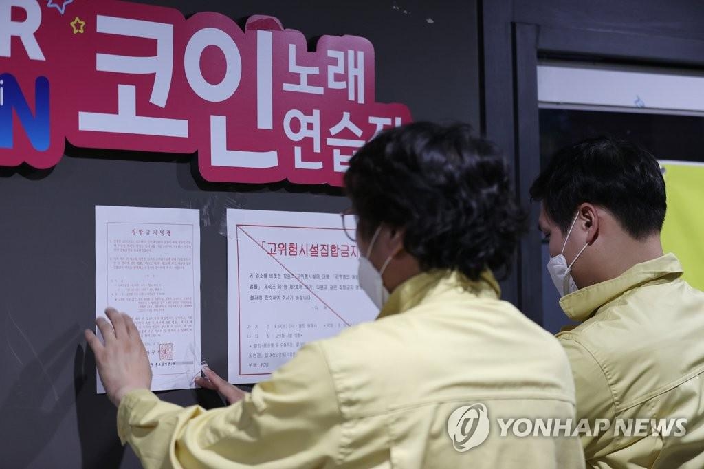 资料图片:停业的首都圈一家歌厅 韩联社