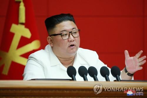 朝鲜明年1月召开劳动党第八次全国代表大会