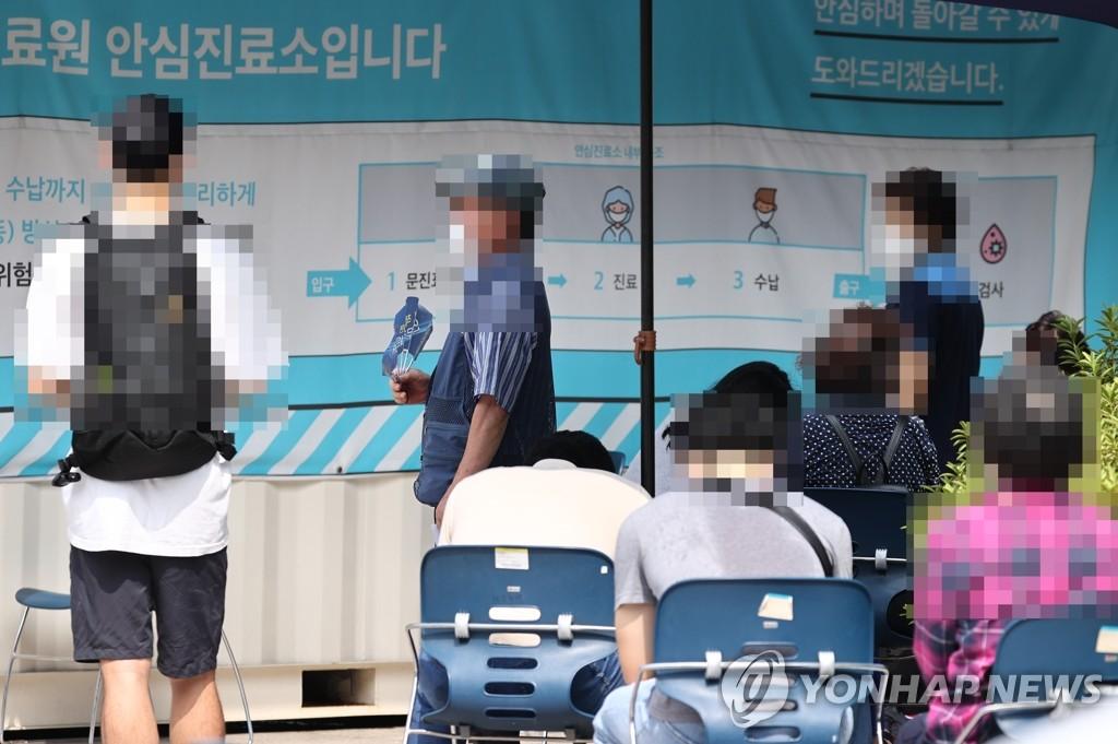 韩防疫部门:首都圈群聚感染或引发全国大流行