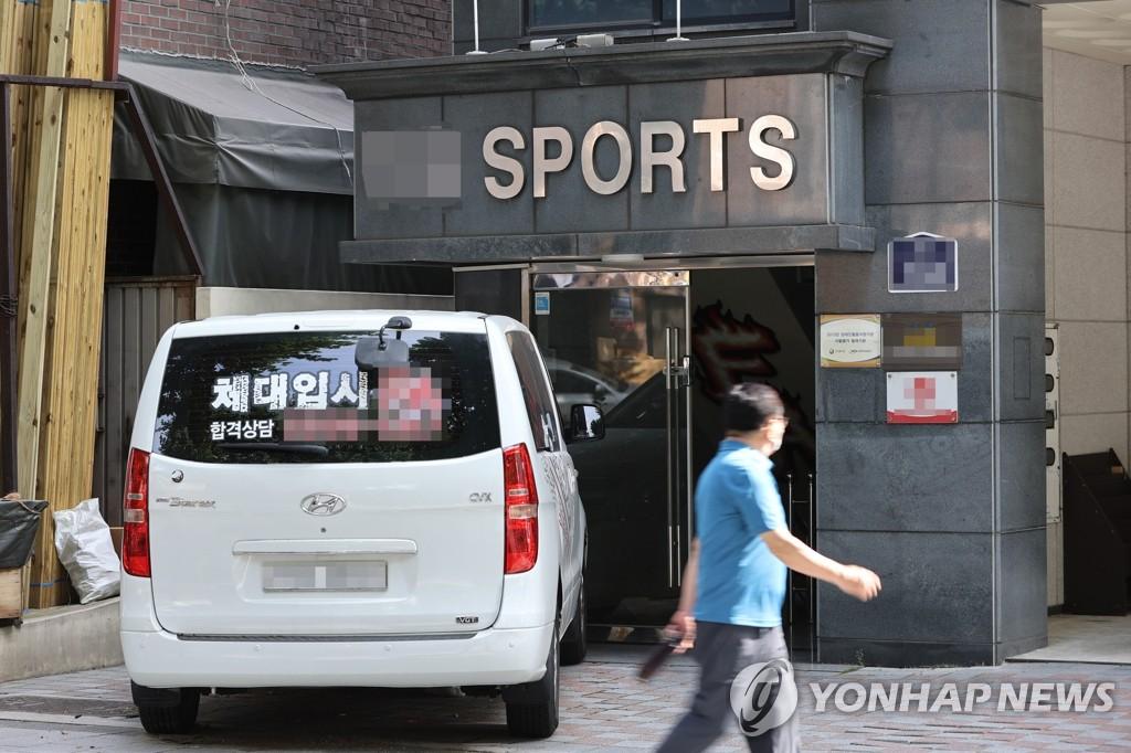 韩首都圈疫情凶猛 大流行危机感高涨