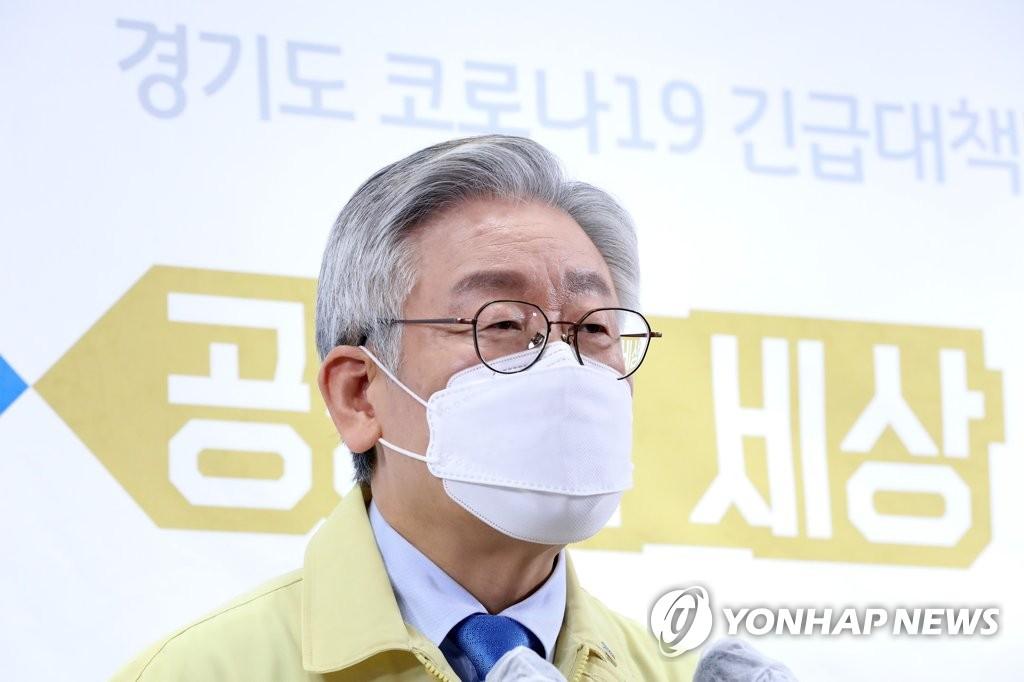 韩京畿道知事称疫情空前严峻吁道民合力抗疫