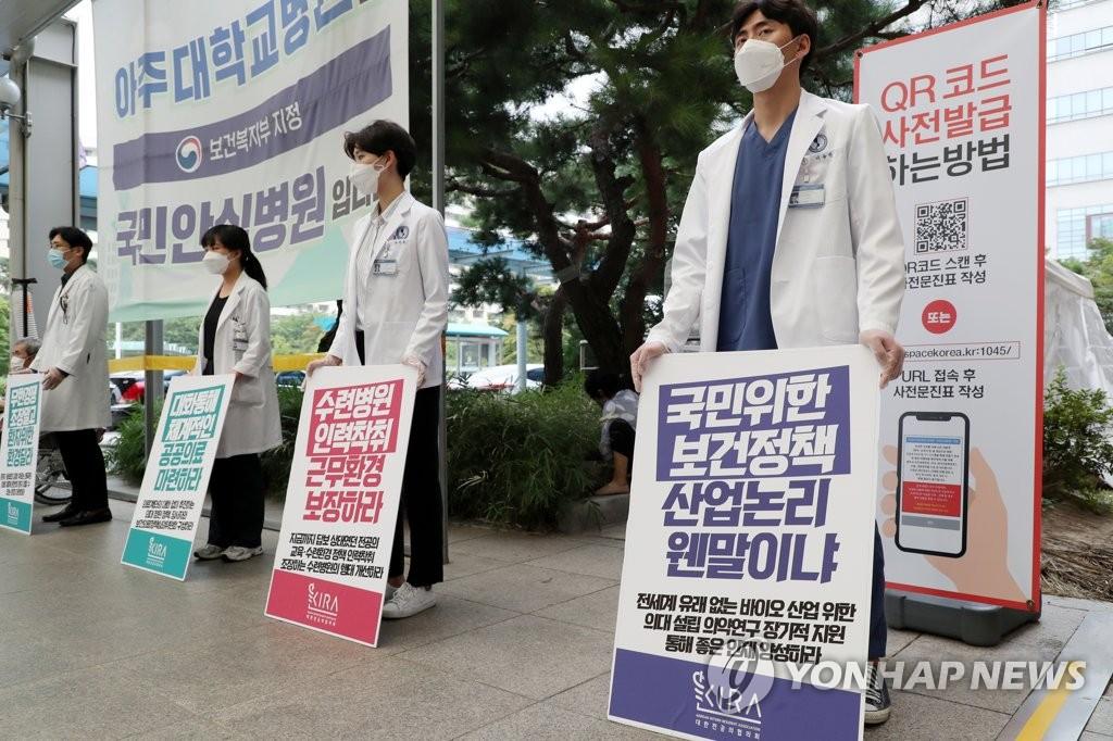 韩政府:难以接受医疗界取消扩招政策要求
