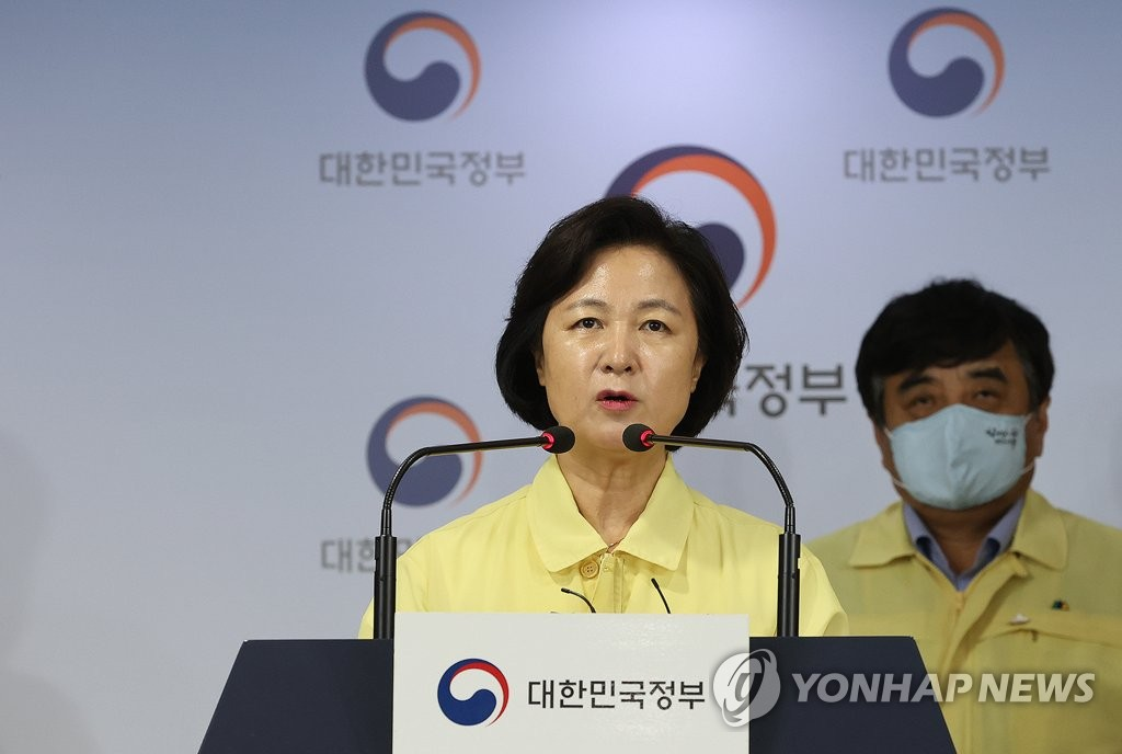 详讯:韩政府将依法严惩阻碍防疫者