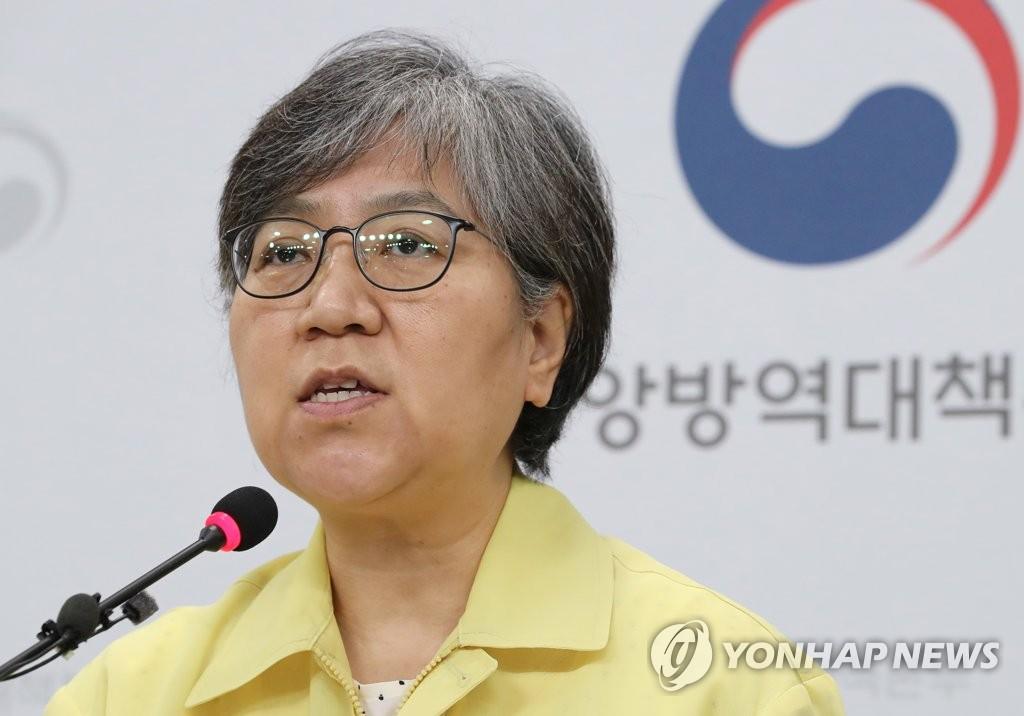 韩防疫部门:疫情有所控制 力争单日新增百例以下