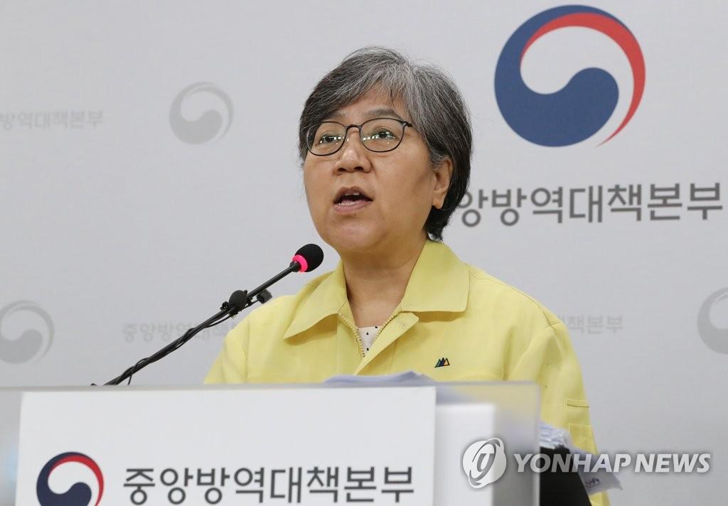 韩国正审批可同时检测新冠和流感的试剂盒