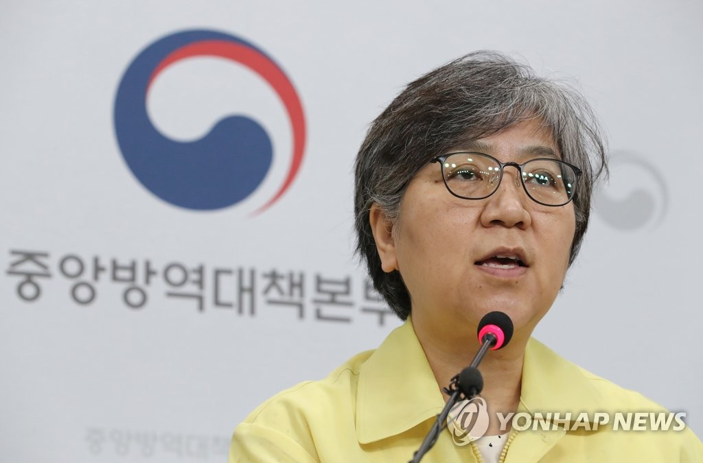 韩防疫部门吁民众积极配合加强版防疫措施