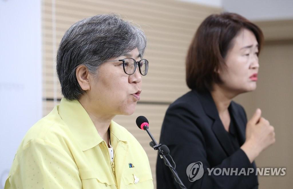 韩防疫部门:当前防控措施难抵疫情蔓延