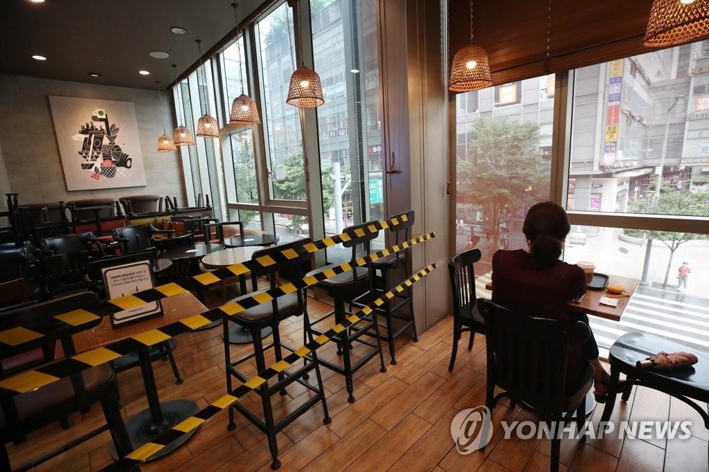 韩首都圈防控升级 连锁咖啡店下周禁堂食