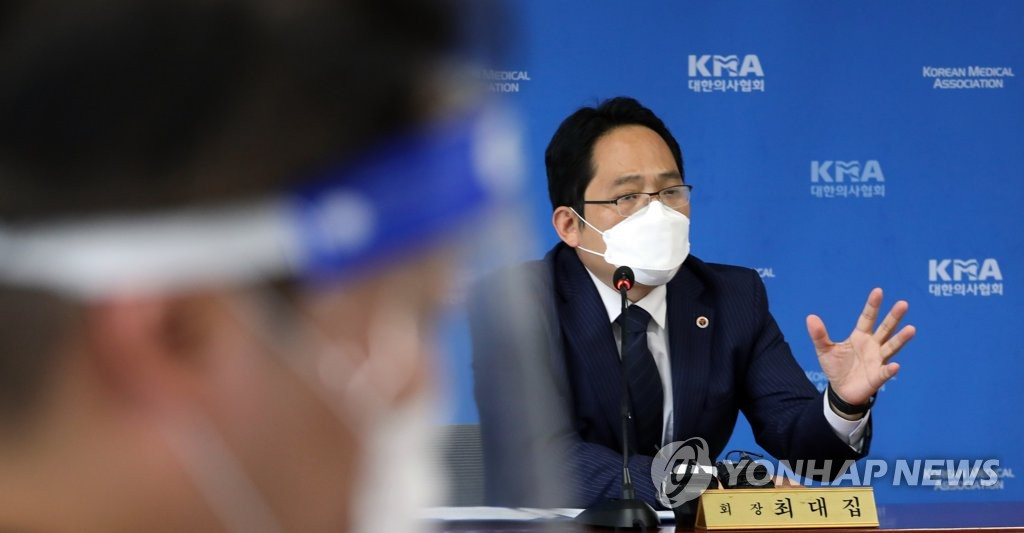 大韩医师协会向政府提议对话
