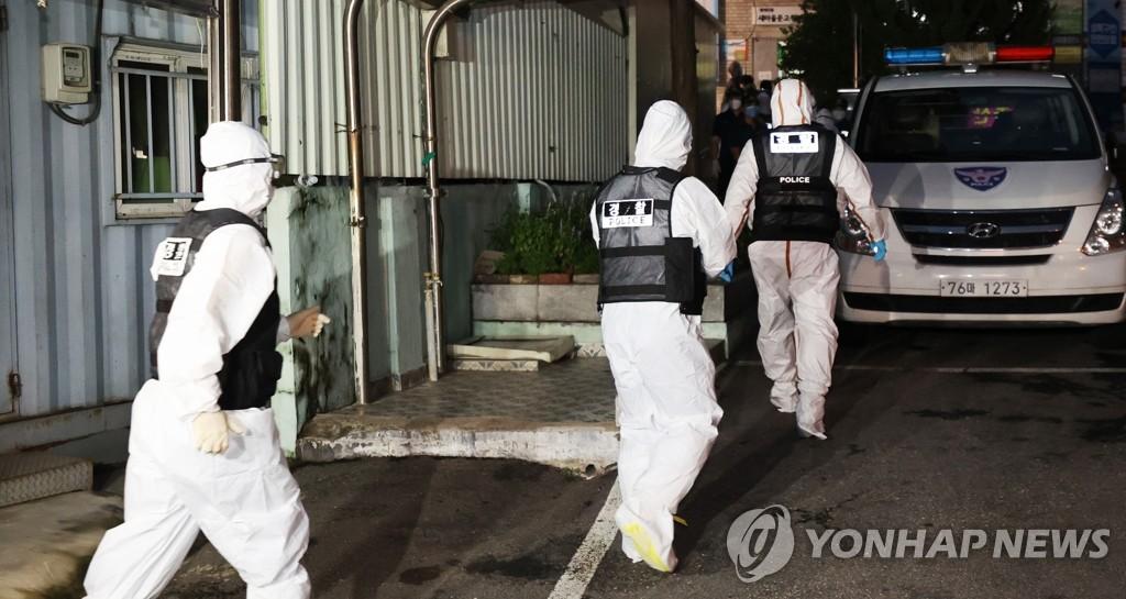 韩警方着手搜查爱第一教会