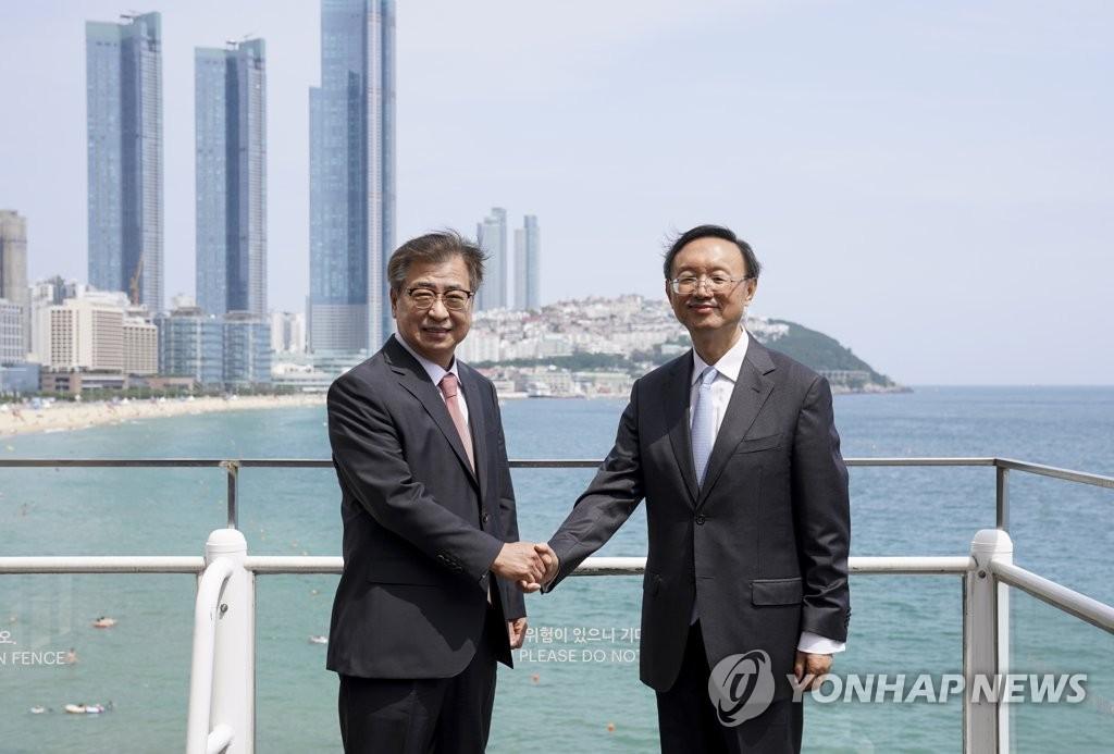 详讯:韩中商定疫情稳定后促习近平访韩